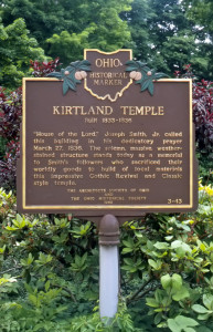 Kirtland Temple interpretive panel on site. Photo (2009) by Kenneth Mays.