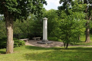 Monument honoring those who died at Mt. Pisgah. Photo by Kenneth Mays.