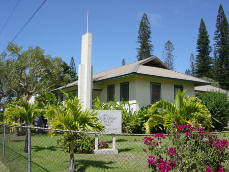 The Lanai LDS Chapel.  Photo courtesy Jace McQuivey, General Counsel, Hawaii Reserves, Inc.