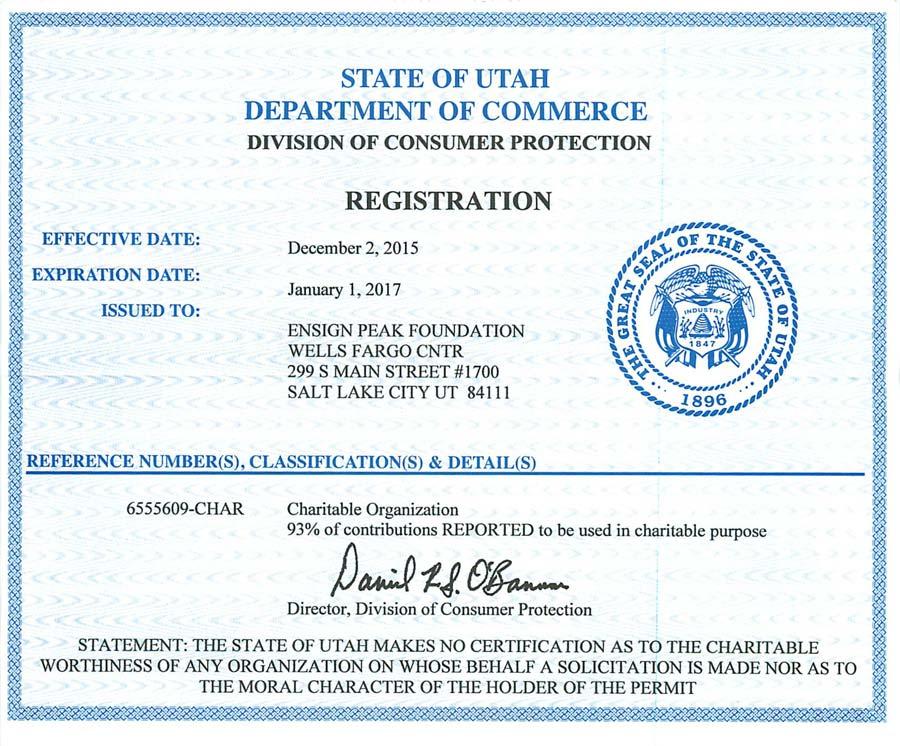 2016 Utah Consumer Protection Certificate