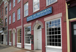 Book of Mormon Publication Site, Palmyra, NY. Photo by Kenneth Mays.