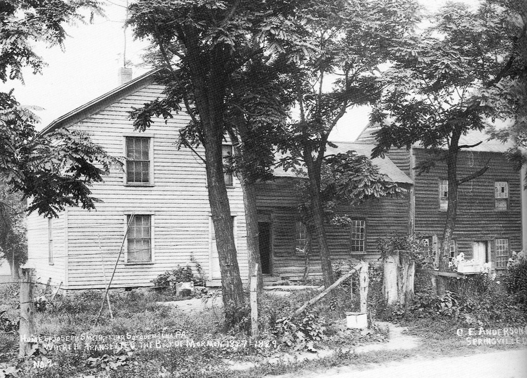 Joseph and Emma Smith Harmony, PA home (center section). Photo by George Edward Anderson.
