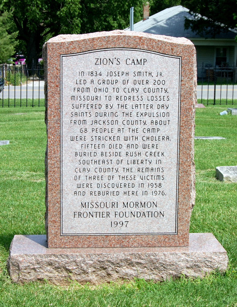 Historical marker in the Mound Grove Cemetery. Photo by Kenneth Mays.