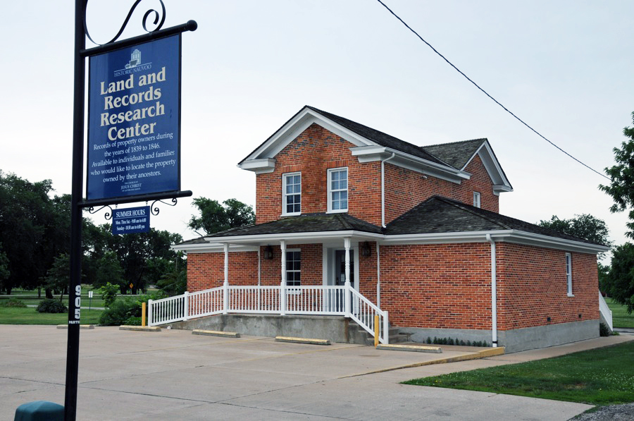 Nauvoo Land and Records Office. Photo (2008) by Kenneth Mays.