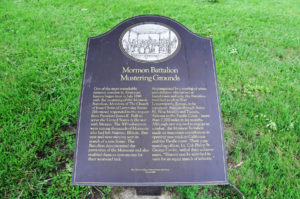 Mormon Battalion Mustering Grounds, Council Bluffs, IA. Photo by Kenneth Mays.